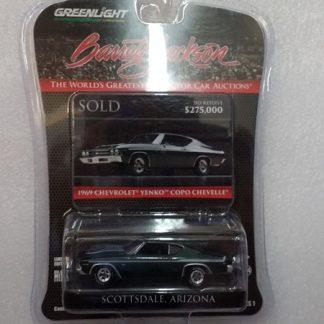 1969 Chevrolet Yenko Copo Chevelle